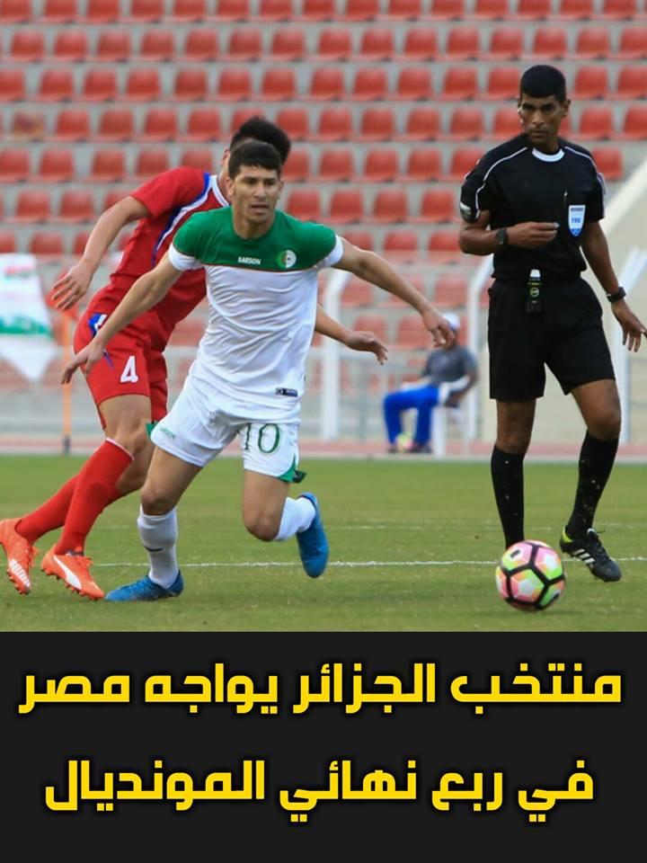 #الجزاير: #الجزاير