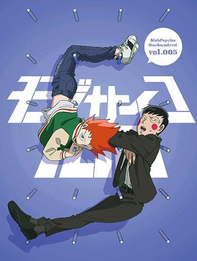 「モブサイコ100」ONE先生の小学館漫画賞受賞に沸く中、本日BD,DVD5巻発売です!特典映像「モブサイコ mini」