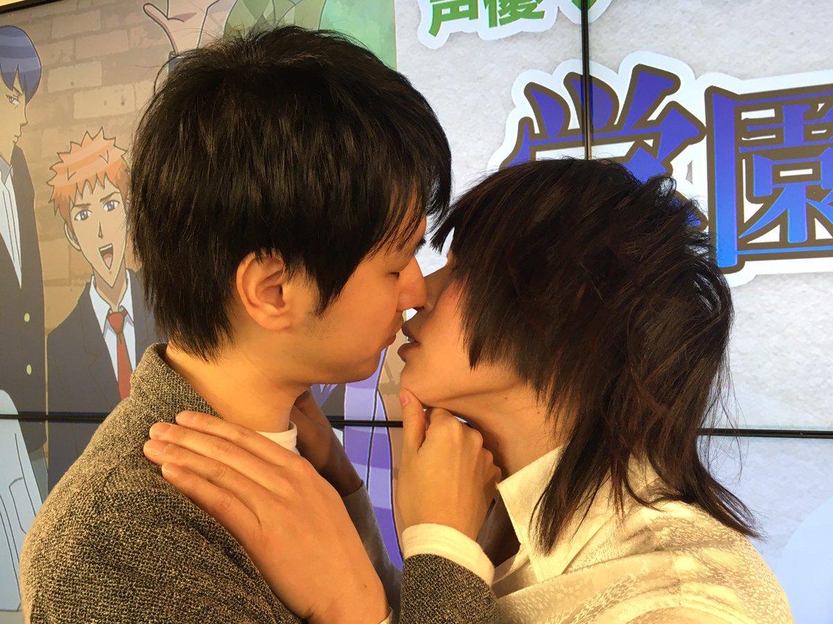 声優ワークショップ 『学園ハンサム』編で仲を深めた、キンキンさん(美剣 咲夜役)とピクピクン☆先生の二人は幸せなキスをし