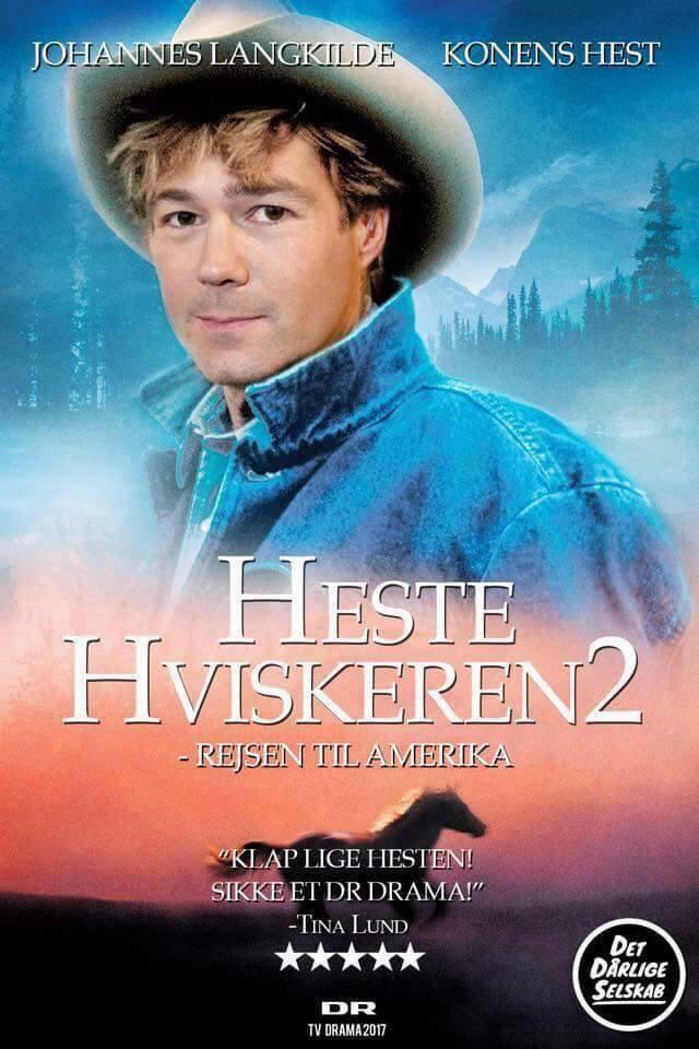 #hestegate: #hestegate