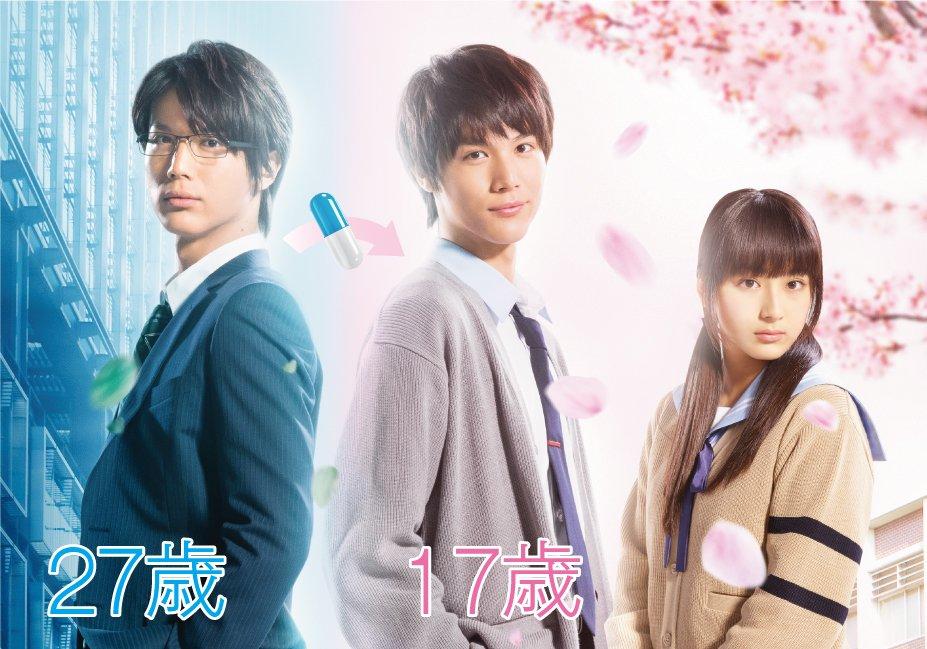 エンディングテーマはケツメイシの名曲「さくら」を、井上苑子さんがカバー🌸💕海崎が青春時代に聴いていたであろう曲&歌詞の世