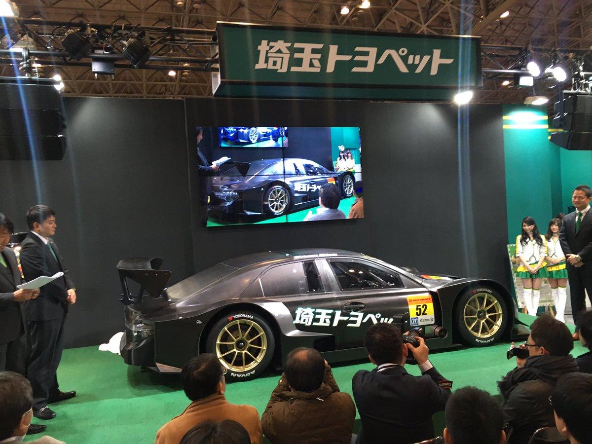 埼玉トヨペットGreenBrave Mark X MC GT300へようこそー(^O^)/ https://t.co/OyUgxgjBB9