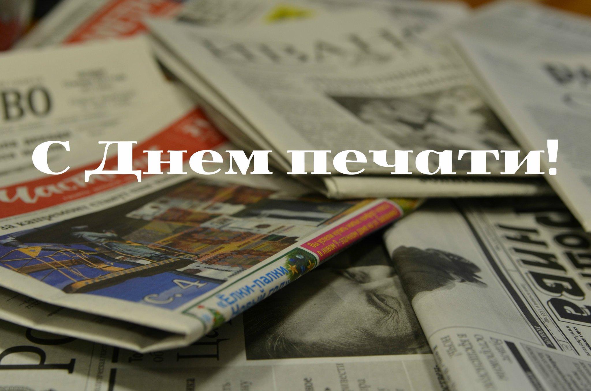 Конкурсы всероссийские для учащихся по психологии