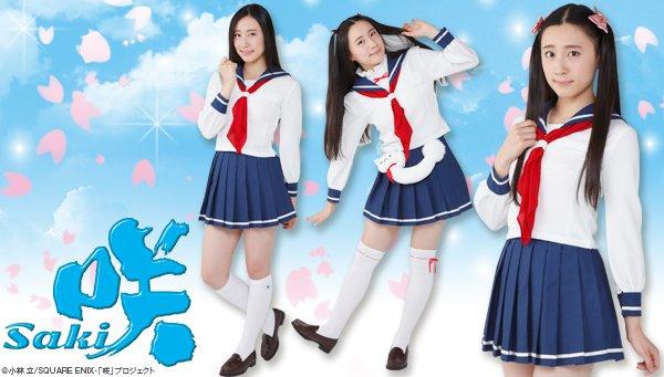 咲-Saki-:清澄高校の制服がコスプレ衣装に 片岡優希の猫蛇セアミィも  #咲実写 #咲 #saki