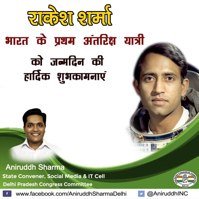 Happy Birthday Rakesh Sharma, the first Indian in Space.