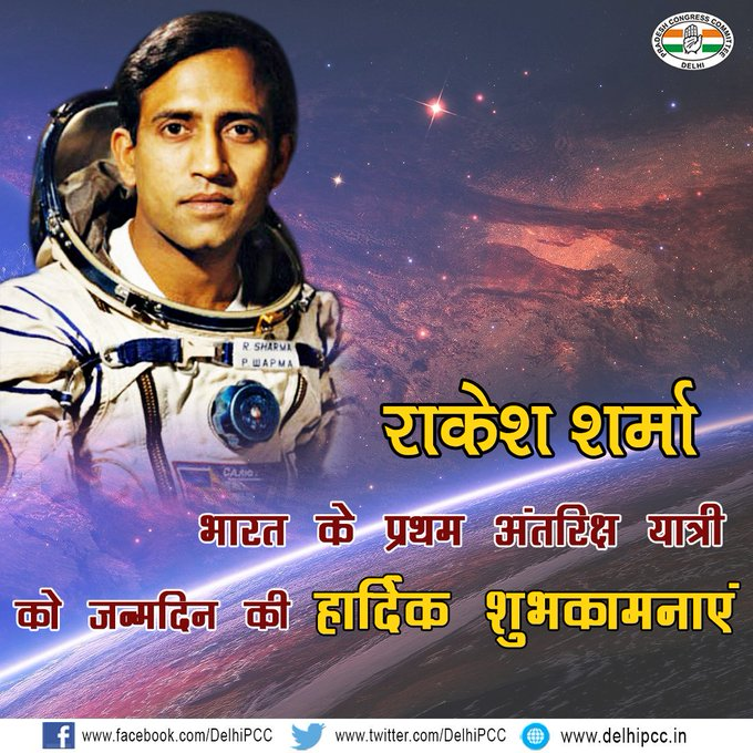 Happy Birthday Rakesh Sharma, first Indian in the Space.