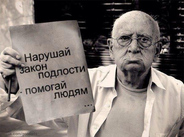 #Беларусь: #Беларусь