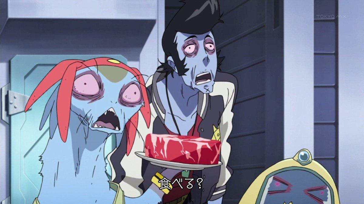 本日のスペース☆ダンディ名言集第4話「死んでも死にきれない時もあるじゃんよ」よりゾンビになってしまったダンディが放った核