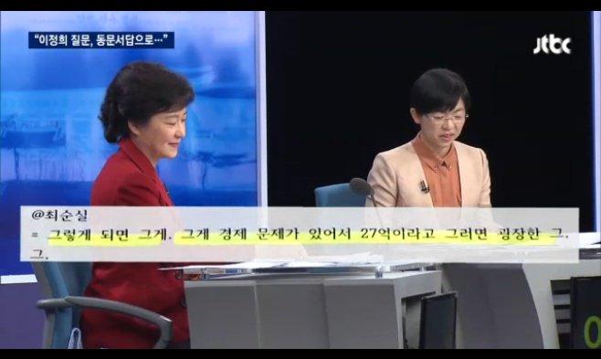 TV 토론