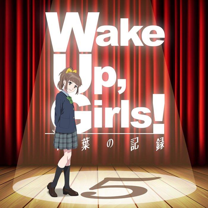 【Wake Up,Girls!青葉の記録 公演まであと⑤日です】公演日まで、あと⑤日!来週です!  #WUG_JP