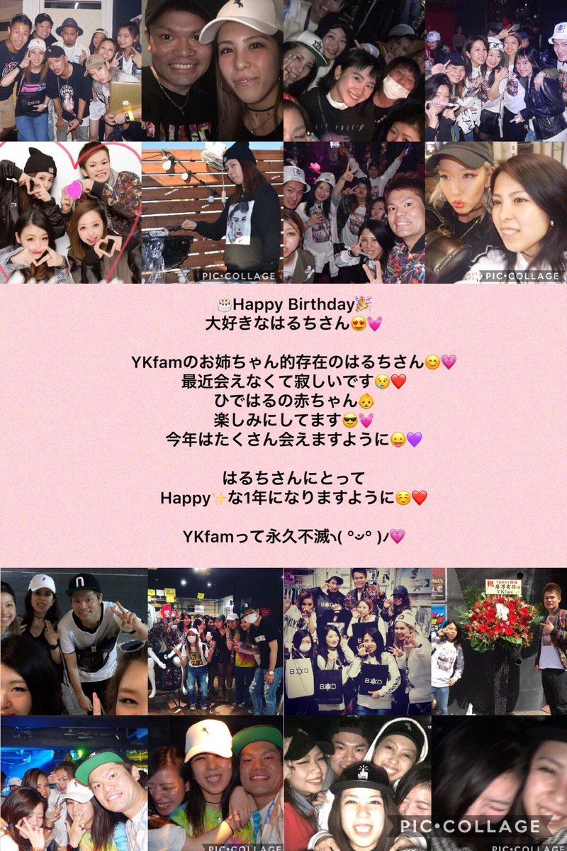 遅くなってごめんなさい😭😭😭はるちさんお誕生日おめでとうございます🎂🎉💓#はるちさん #Happy_Birthday