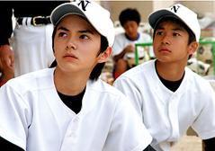 #バッテリー で野球少年だった 林遣都さん ゆり姉ちゃん役の蓮佛美沙子さんとは同級生役だったよね! 二人とも同じ朝ドラで