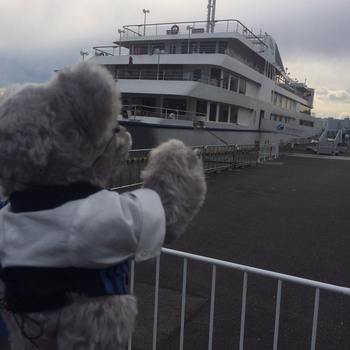 14日午前の部の船が出航しました。見送る私たちスタッフは、使用人の気分ですだ。乗船された皆様、船内でのラグジュアリーな時