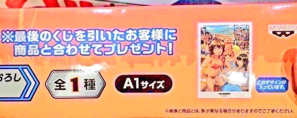 〜一回¥100 クジ在庫〜 ・ガルガンディア(バラ売り):50枚・ガッチャマンクラウズ:65枚 Y.T