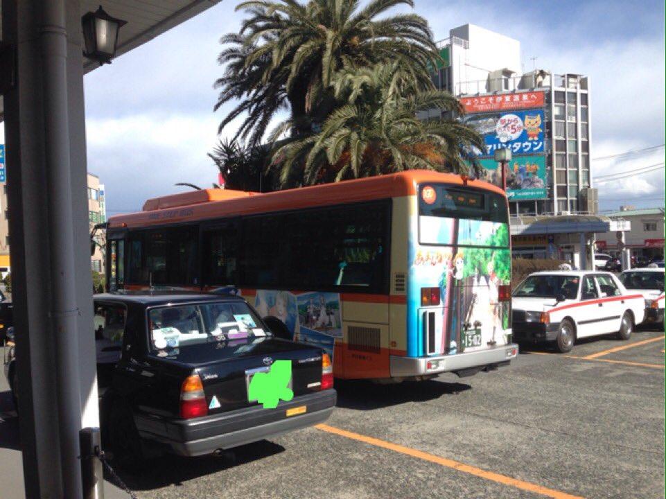 あまんちゅのバスが通りかかったのであわててパシャる(ちなみにこのアニメ見てないです汗)