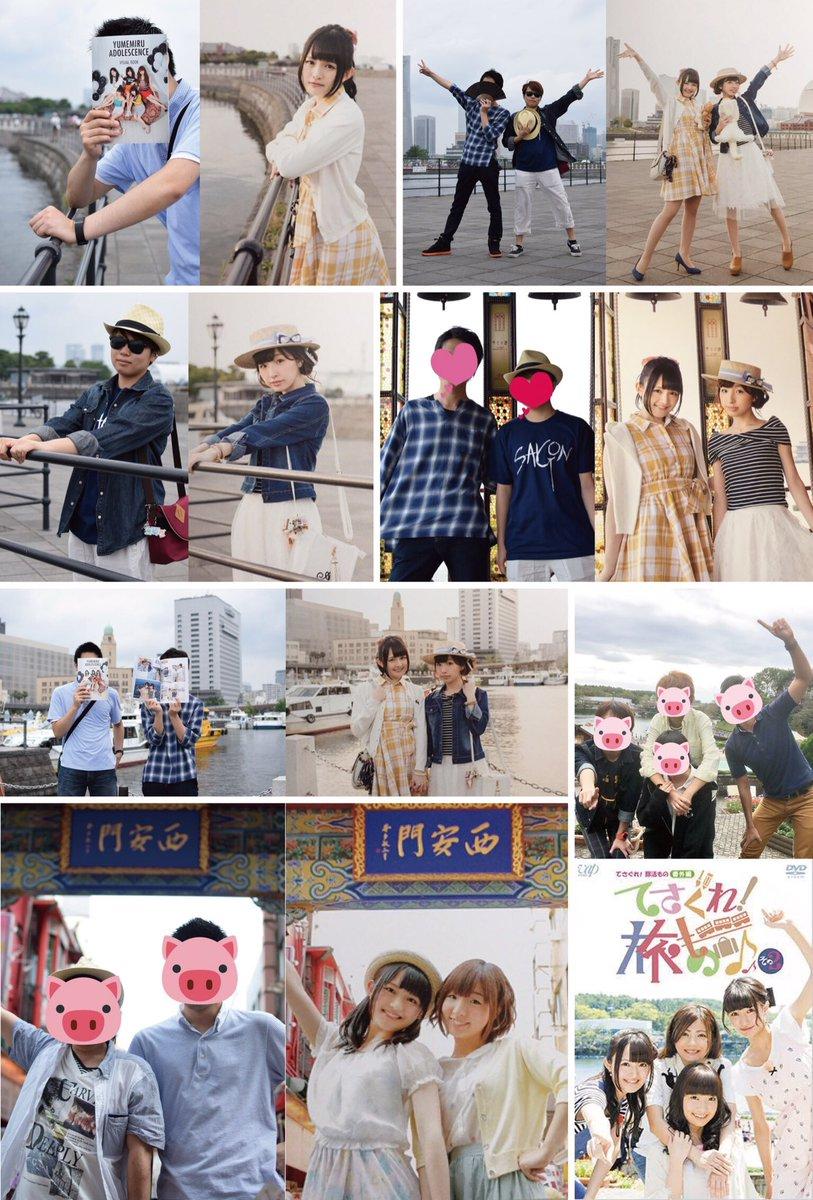 2016年に撮った洲崎西関連「完全に一致」をまとめてみた٩( ᐛ )وもっとあったような気もする…#洲崎西 #完全に一致