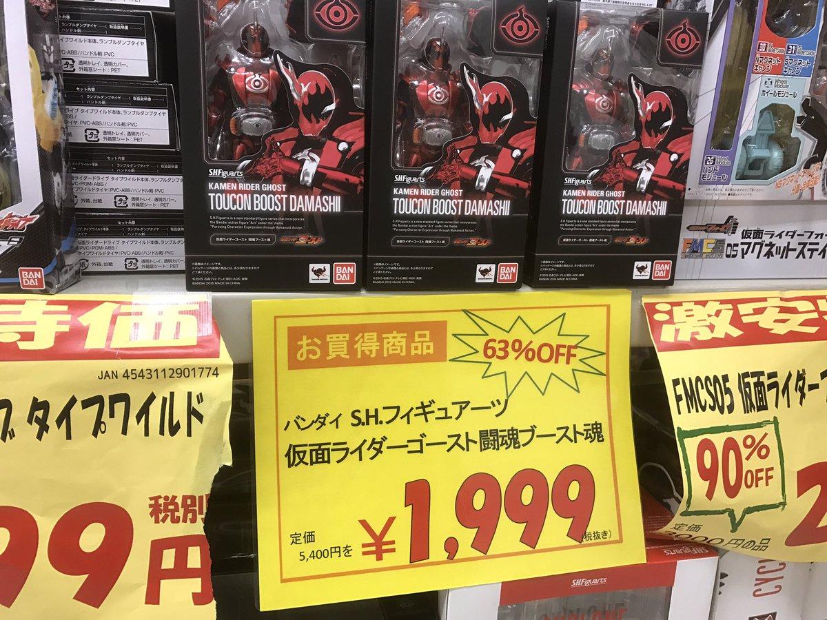 おもちゃ屋さんの倉庫町田店来てみたよ。流石にやっすいなー(笑)ビーダマン¥99とかウケた