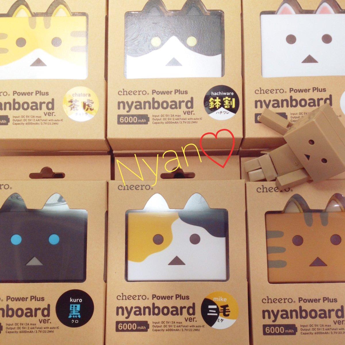 にゃんと❗️#nyanboard が入荷しにゃした😘#ダンボー #バッテリー #にゃんぼーど #よつばと #cheero