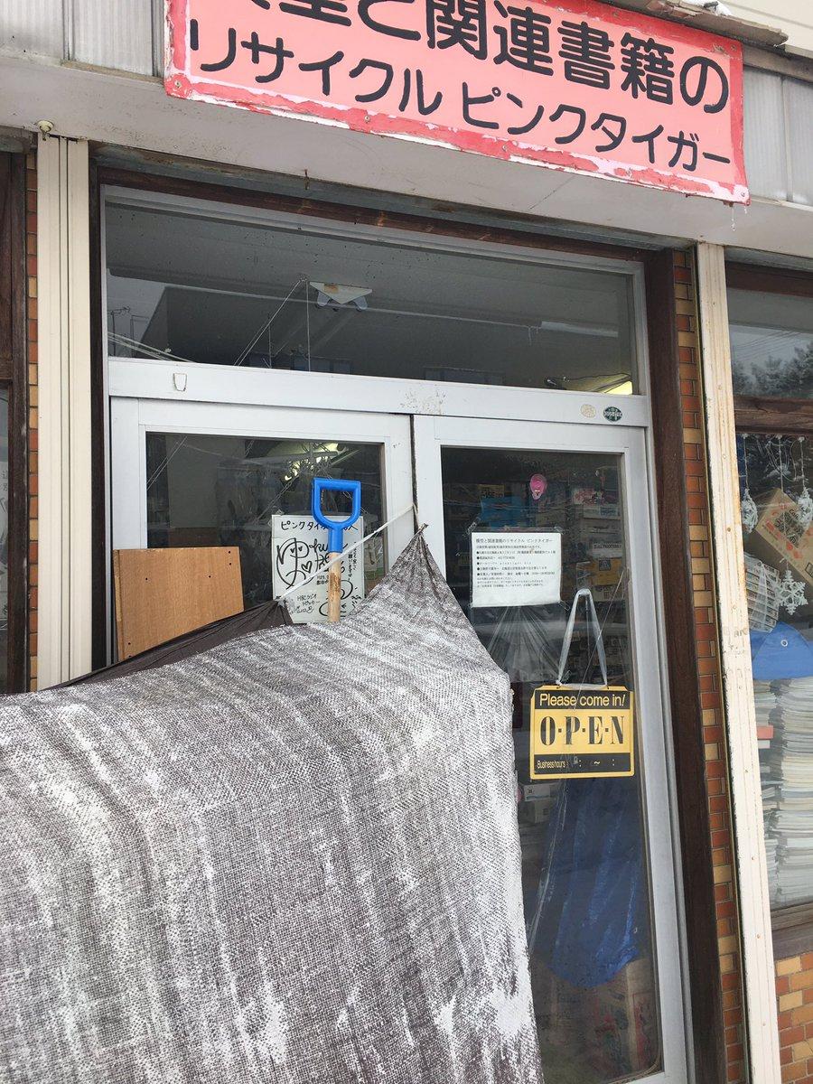 札幌模型屋ツアー3件目篠路のピンクタイガーさん店の造りの破壊力は抜群です!店内も色々なものが並ぶカオスっぷり同行した弟