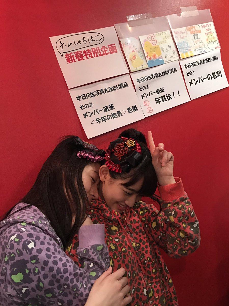 チ ームし ゃちほ こ★206店舗目 [無断転載禁止]©2ch.netYouTube動画>9本 ->画像>837枚