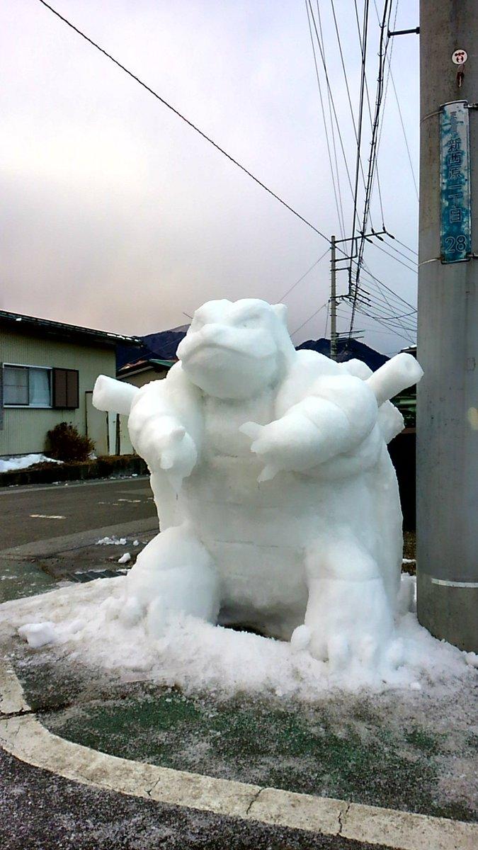 雪像カメックス。修正完了(*´ω`*)細かい所を見直してリメイク。#富士吉田 #富士吉田市 #雪だるま #雪像 #ポケモ