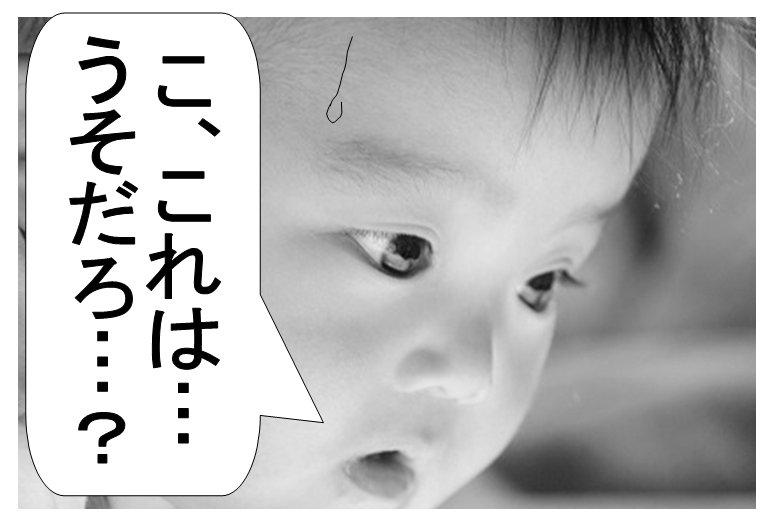 『今週のタイムボカン24』お仕置きがウナギ風呂  ↓ビマージョ「 大事な所が痛ーい!」(股間を押さえながらジャンプ #タ