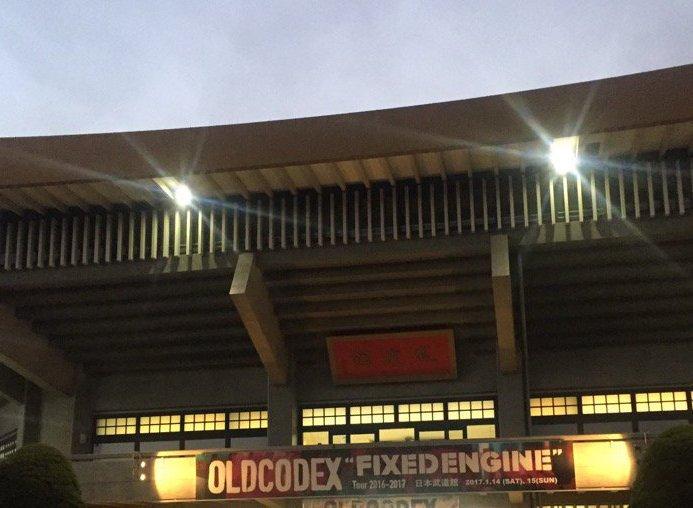 タイタン()にお誘い頂き、OLDCODEXさんの武道館公演へ行ってきました。達央さんの歌は「キュートランスフォーマー」の