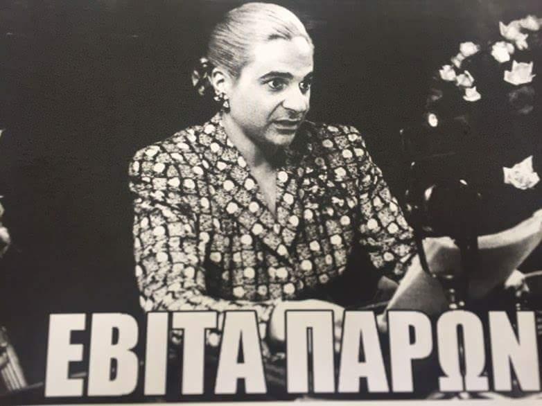 #wraioi_deksioi: #wraioi _deksioi