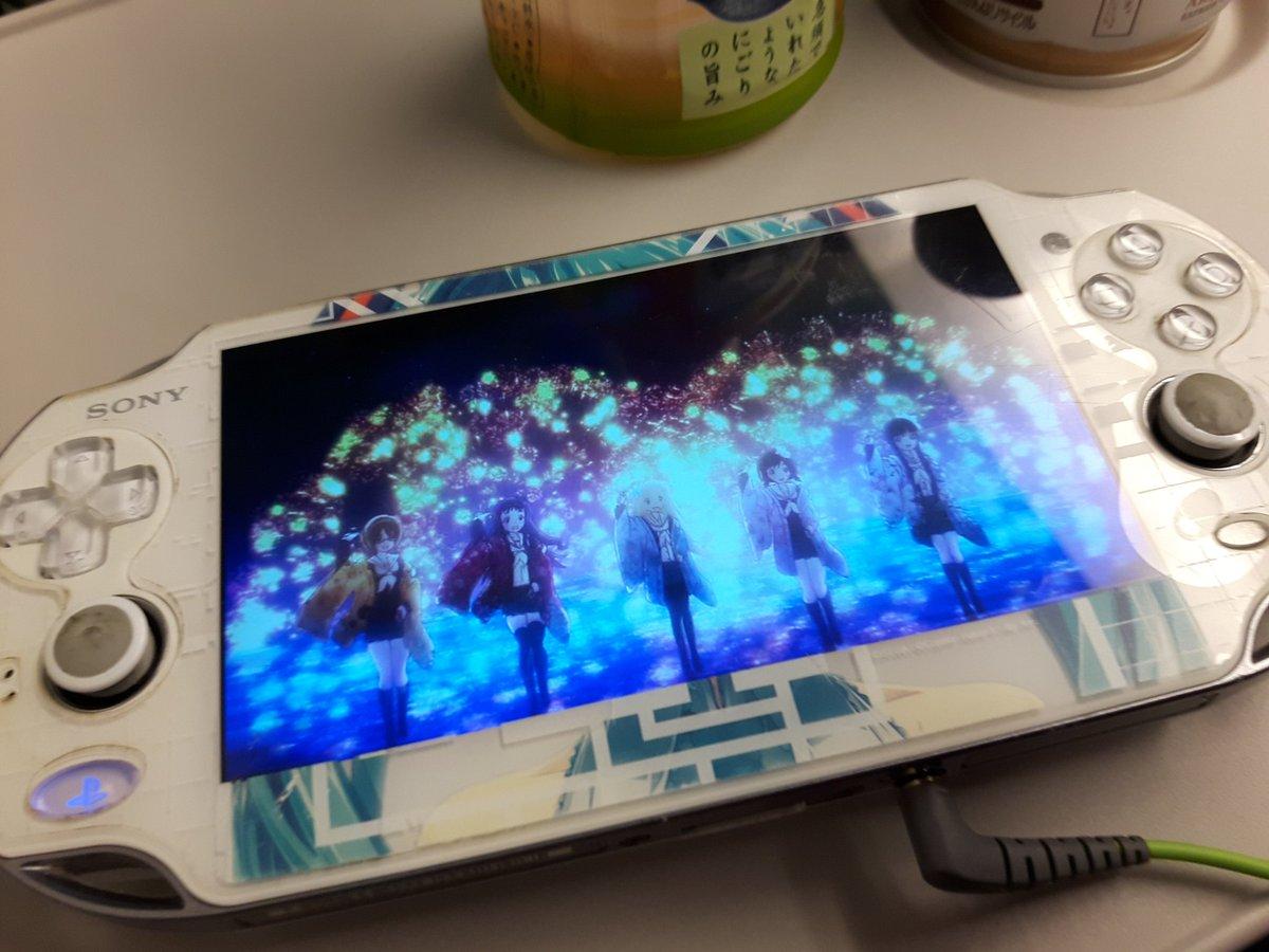 帰りの新幹線でVITAハナヤマタやるじゃないですか。最高ですよ(泣)#WUG_JP #animaxmusix #ハナヤマ