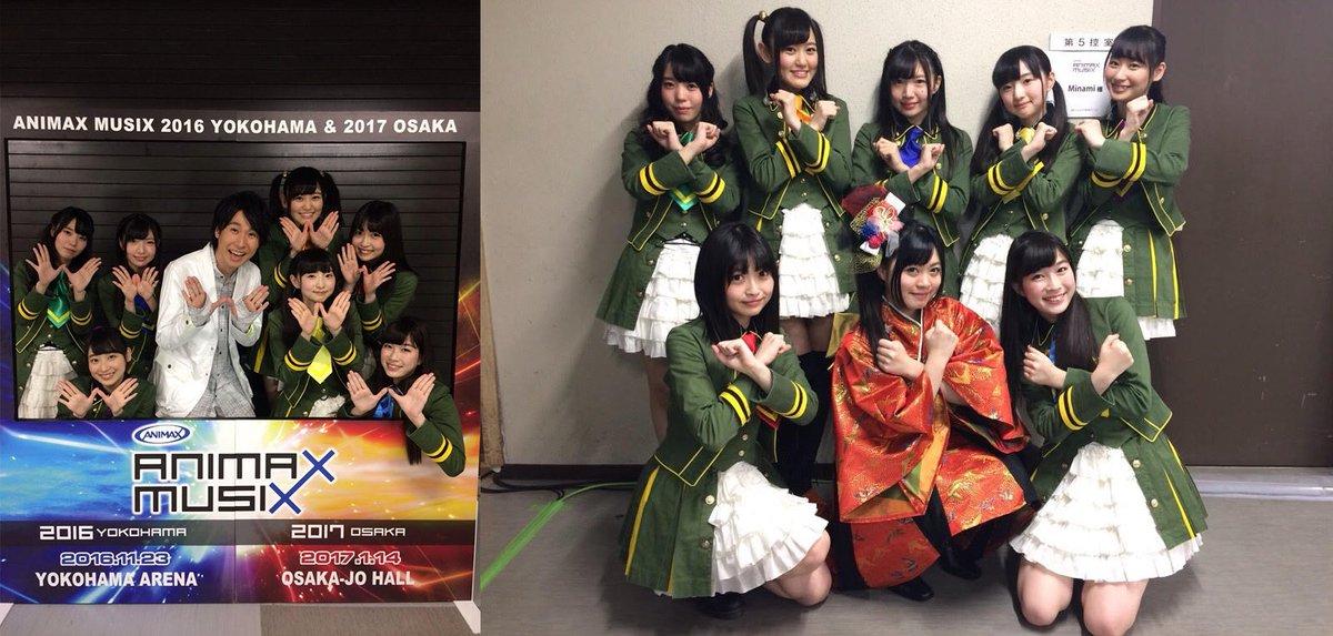 【イベント情報:ANIMAX MUSIX】先程大阪でのイベント終了しました!早坂役の鈴村さんと&コラボさせて頂い