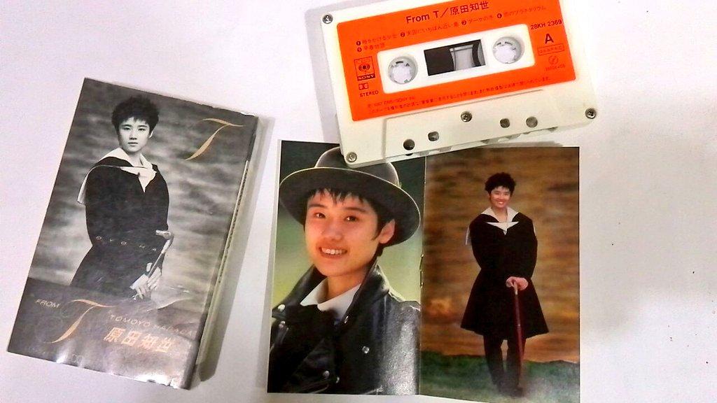 原田知世さん香港逆輸入版時をかける少女はディスコポップ調にアレンジされて最高♪