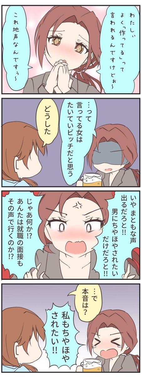 とてもお怒りの川島さん。