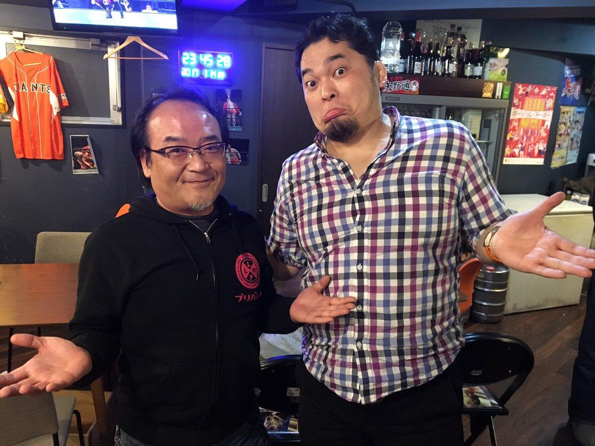 水道橋 エーブリエタースにて、新日本プロレス 矢野通選手と一緒に写真を撮ってもらいました!という事は #タイガーマスクW