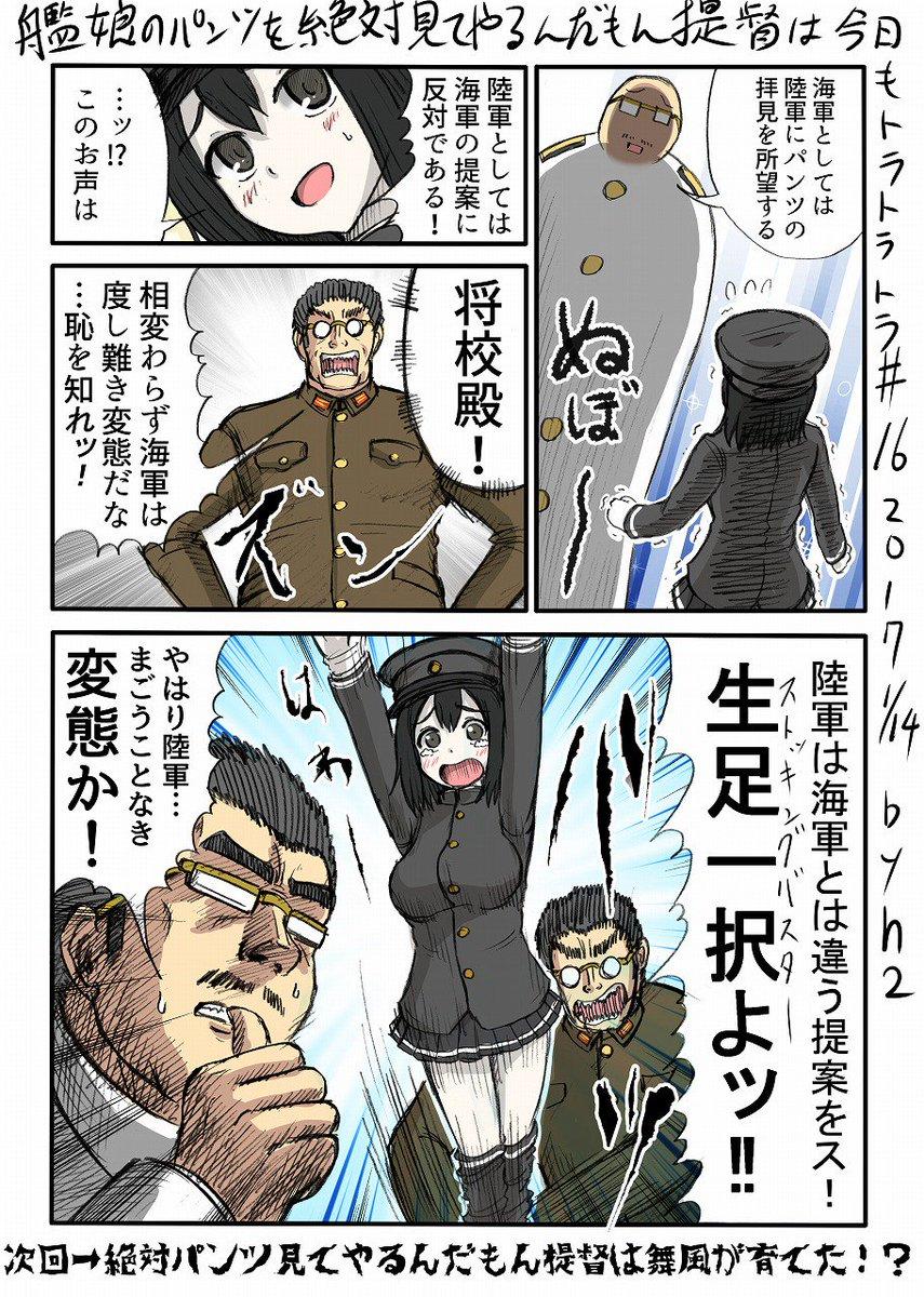 H2 (漫画)の画像 p1_32