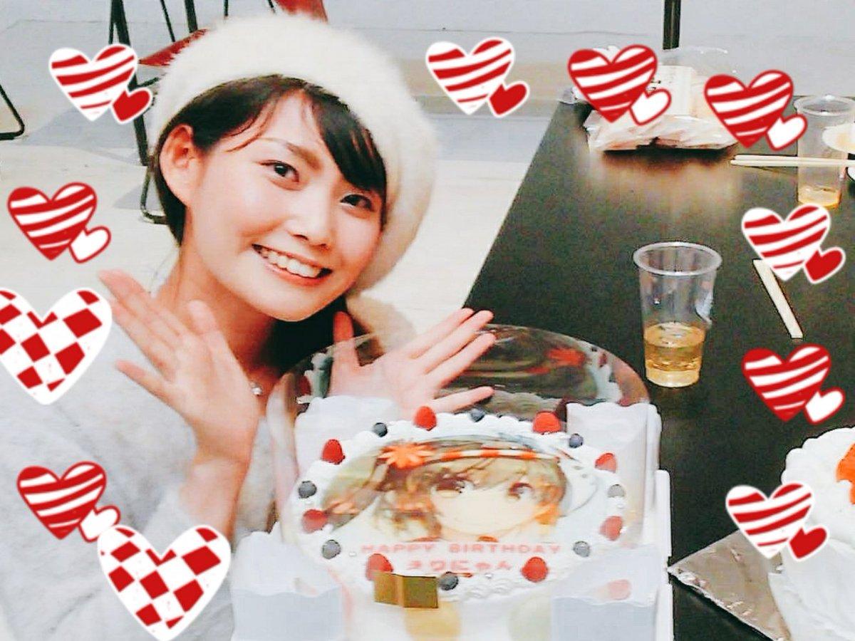 お誕生日のお祝いメッセージありがとうございます(*´ω`*)✨今日、前職の会社の飲み会にお誘い頂き、行ってみたらクレハケ