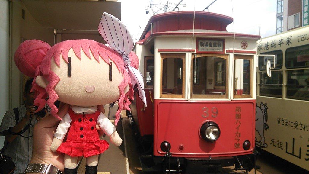 アニメでもでた函館市電#hidamari