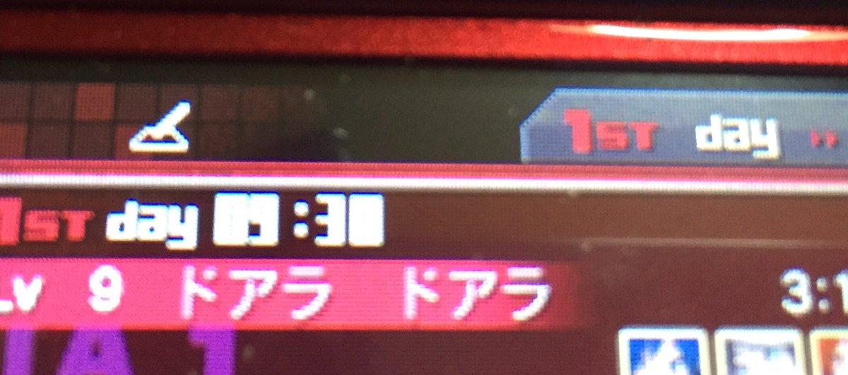 長らく積んでたデビサバOCをプレイ★とりあえず全員LV10になるまで渋谷でフリーバトルやな(^ー゜)