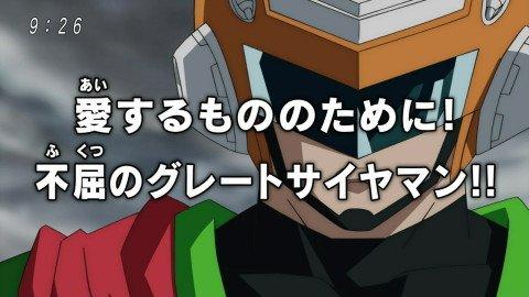 ドラゴンボール速報 : ドラゴンボール超 実況 第74話 「愛するもののために!不屈のグレートサイヤマン!!」