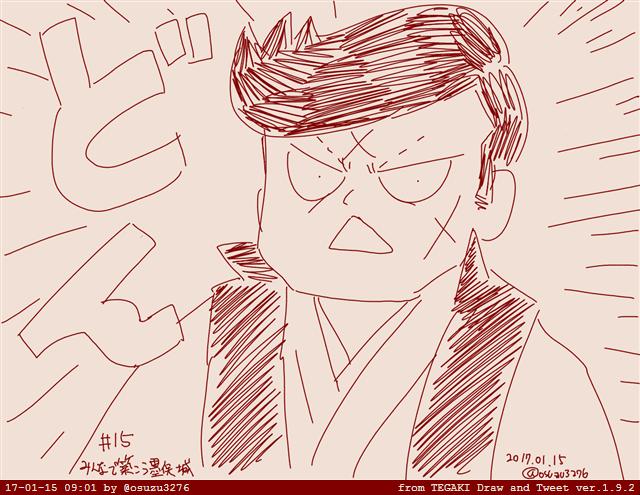 #信長の忍び #15 見ました。蜂須賀小六登場ですね。リーゼントが素晴らしかったです。初めて描いたけど難しいなこのお方(