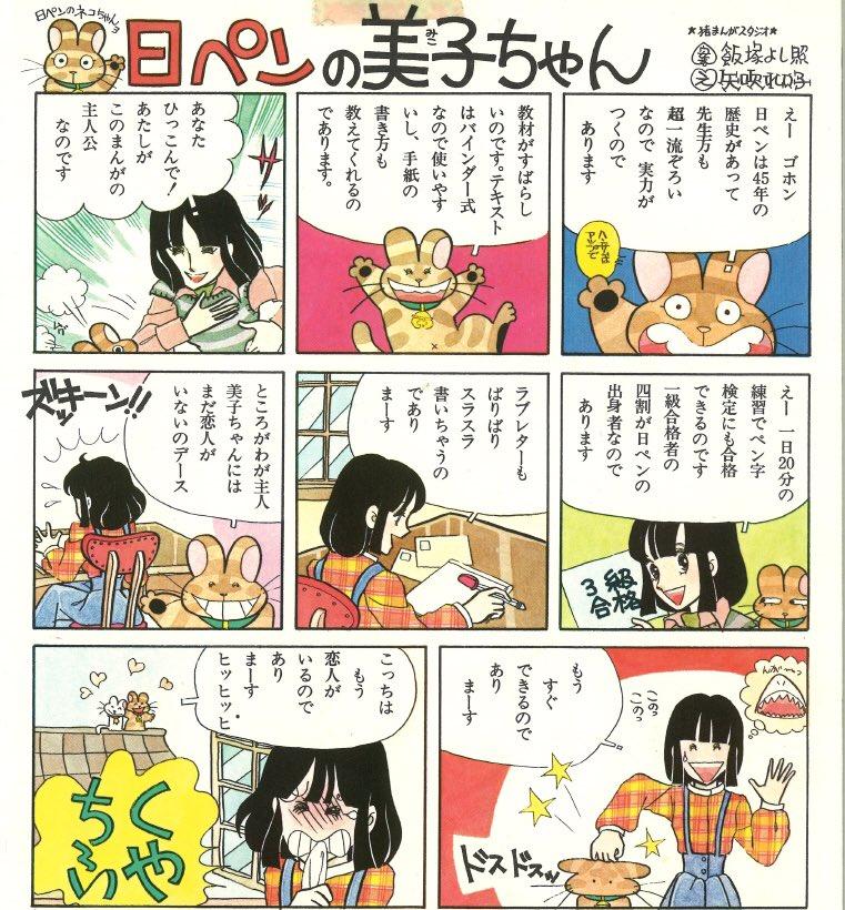 Share 一般漫画雑誌報告(雑談禁止)スレ Part4 [無断転載禁止]©2ch.net->画像>83枚