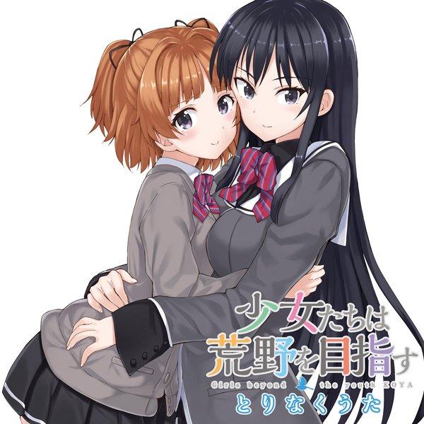 【更新情報】「電撃G'sコミック」()にて好評連載中の、『少女たちは荒野を目指す とりなくうた』最新話を更新致しました!