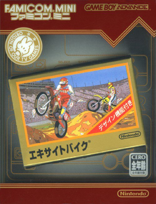 test ツイッターメディア - 2004年 2月14日 ファミコンミニ04 エキサイトバイク(任天堂) 詳細はコチラ : https://t.co/YWAA4BNopF   #このゲームを語れる人RT https://t.co/1nf3jjUHlP