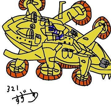 Gのレコンギスタ デイリー占い 26ラトルパイソンこれを見たあなた。壮大な計画が動き出しそう。重い腰をあげましょう。#G