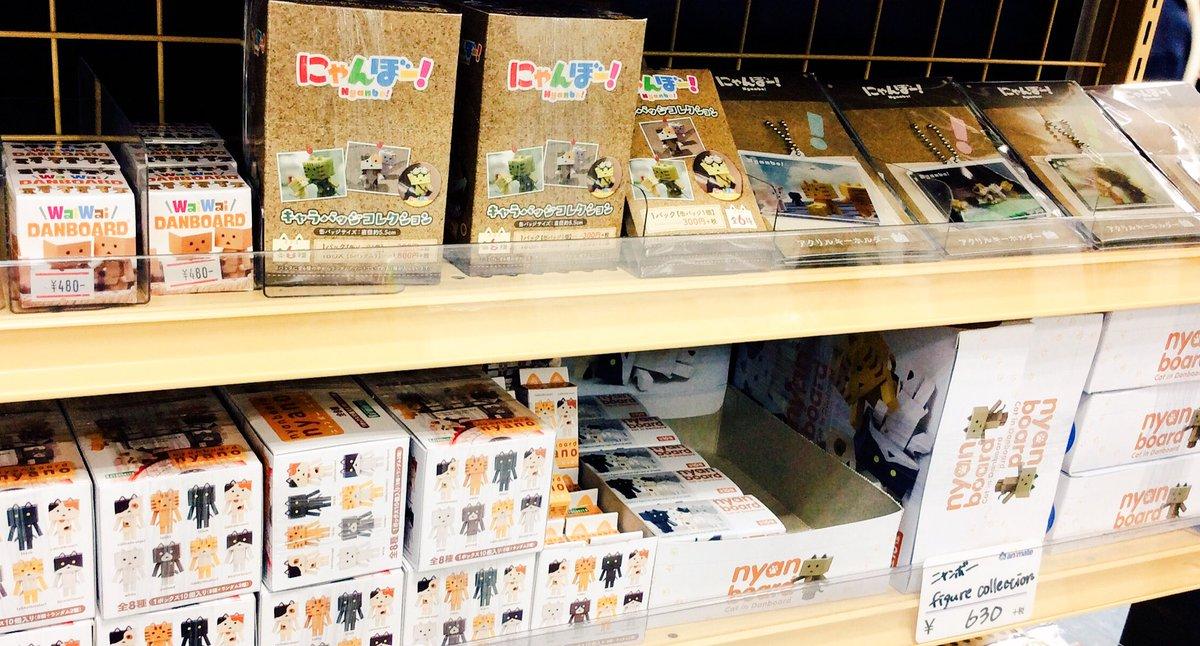 【オススメ商品情報】ACZでは『にゃんぼー!』の商品を販売中だぞーん!!!
