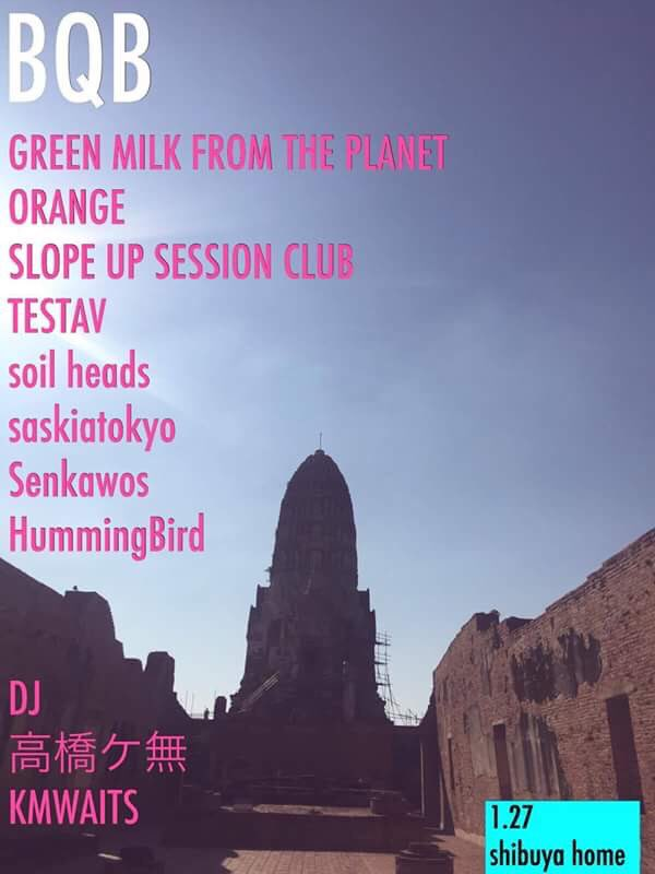 1/27(金)@渋谷HOME【BQB】GREEN MILK FROM THE PLANET ORANGESLOPE UP