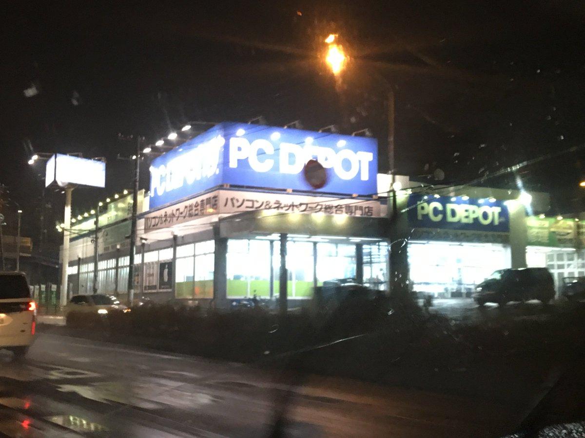 蘇我でタイムボカン24ショーみた帰り道、PCデポ幕張インター店の前を通って「あれは!!!うわさの!!!ウェルカムピーシー