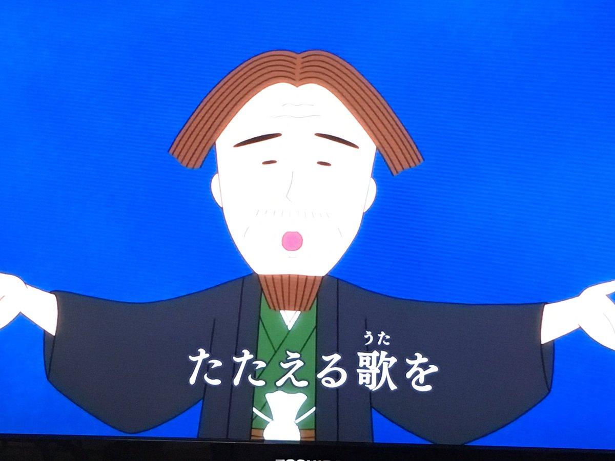 佐々木のじいさんの歌が水戸黄門の歌のメロディー。#ちびまる子ちゃん