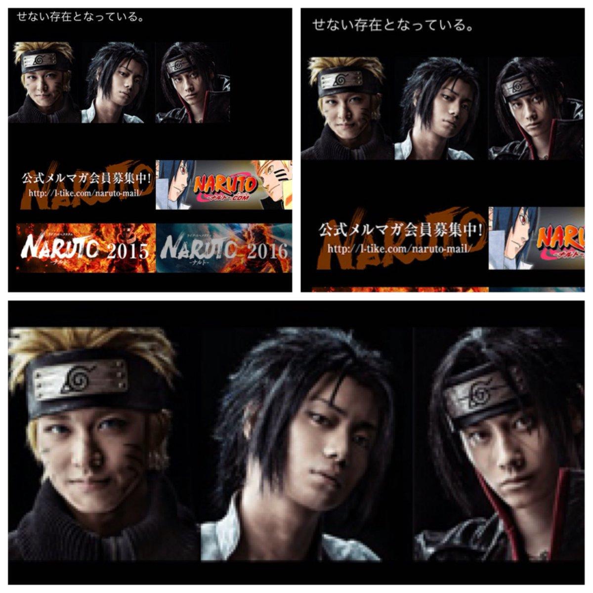 誰がより好きですか?ナルトくんか?サスケ君か?イタチさんか?ꉂ(ˊᗜˋ*)#SasuSaku #Naruto #Uchi