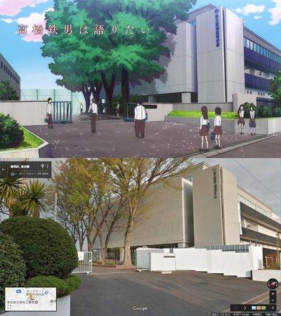 『亜人ちゃんは語りたい』第1話。物語の舞台である「県立柴崎高等学校」のモデルは、練馬工業高等学校でした。