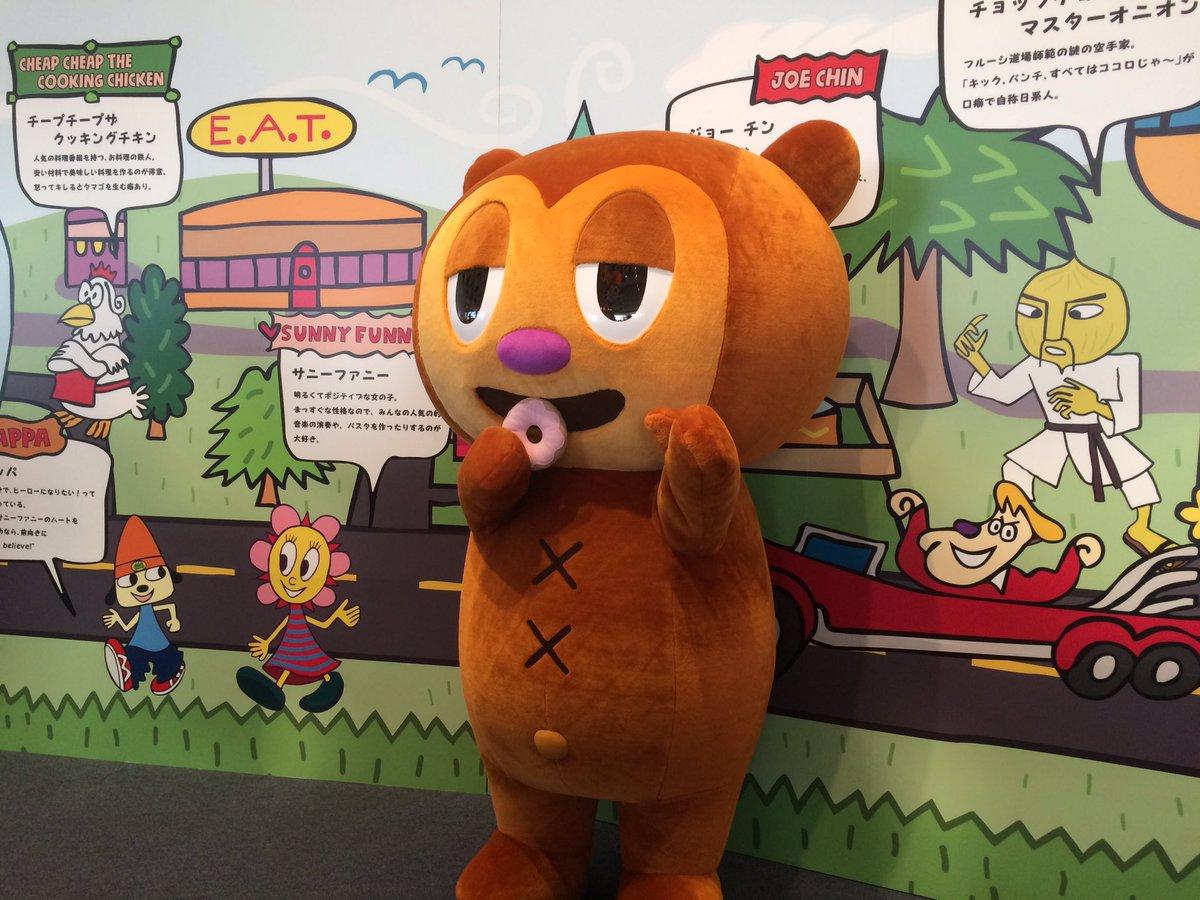 PJベリーがフジテレビ「はちたま」に来てるよ♪ #パラッパ20th #パラッパラッパーアニバーサリーフェス